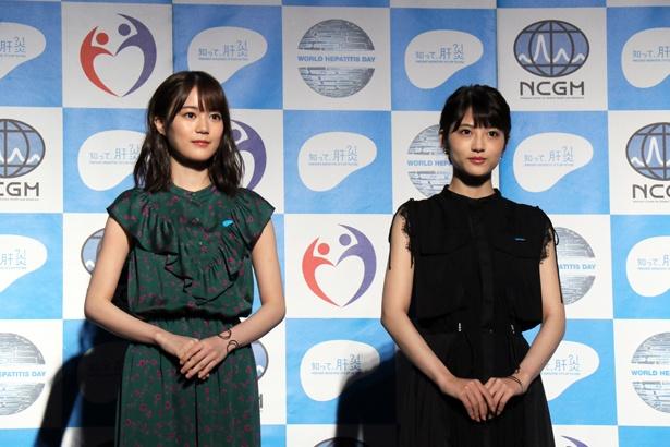 乃木坂46が「知って、肝炎プロジェクト」の新スペシャルサポーターに(左=生田絵梨花、右=若月佑美)