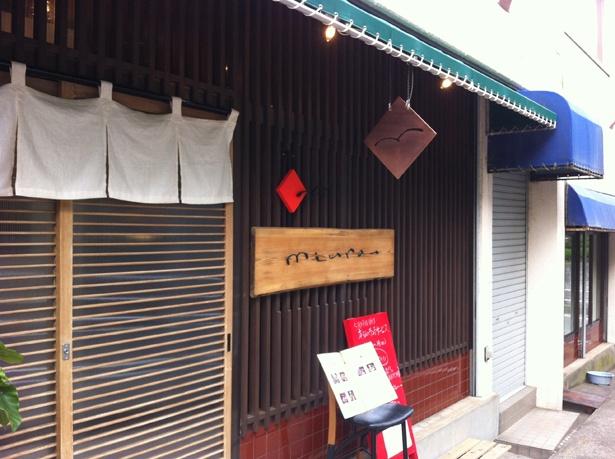 三崎体育館や三崎小学校の近くで営業。看板にある「m」の字はよく見るとカモメの形をしている