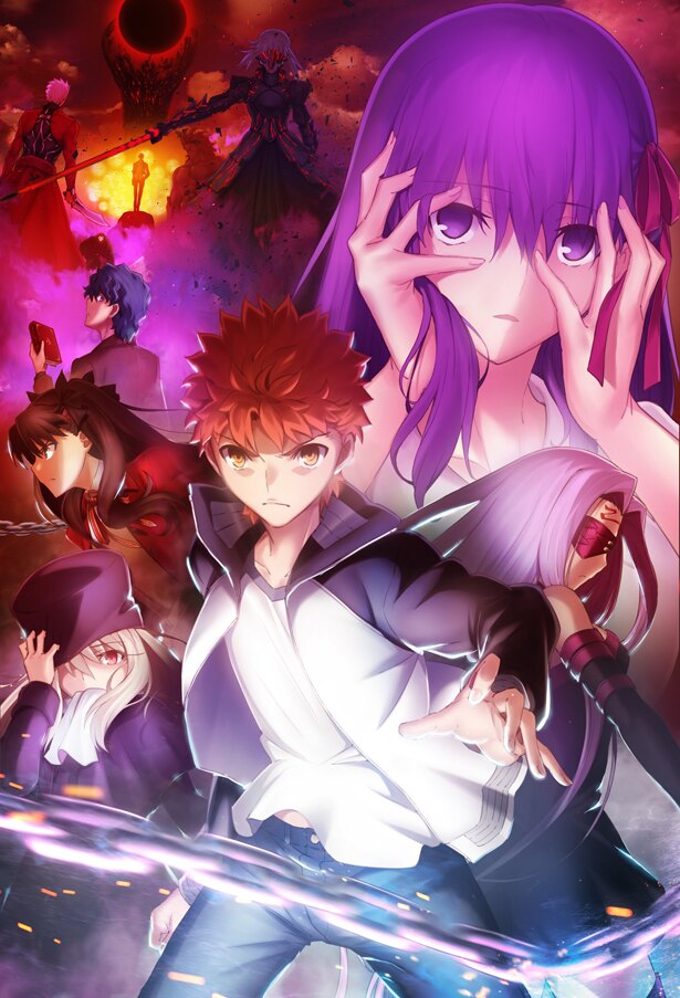 開催中の「Fate/Grand Order Fes. 2018 ~3rd Anniversary~」で発表された須藤友徳監督描き下ろしの第2弾キービジュアル