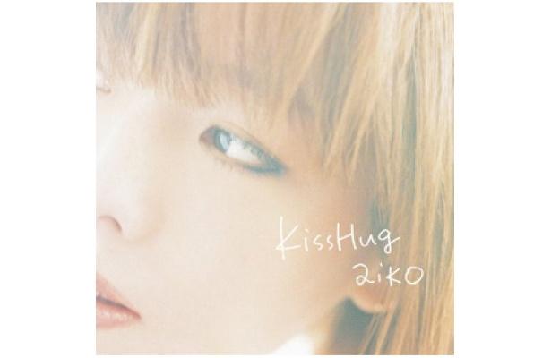 KissHug(初回盤)ジャケット