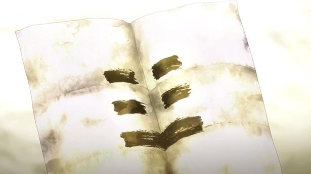 「重神機パンドーラ」第18話の先行カットが到着。レオンが謎の量子反応をキャッチ!?