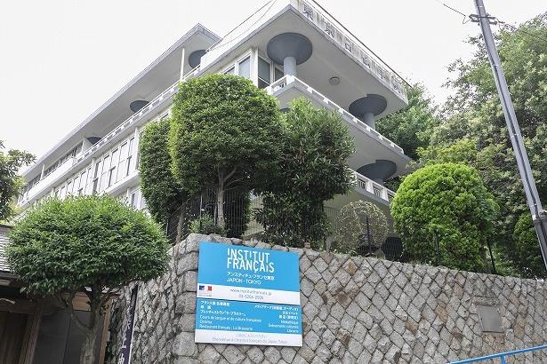フランス政府公式機関の「アンスティチュ・フランセ東京」。逢坂をあがった先にひっそりと佇む