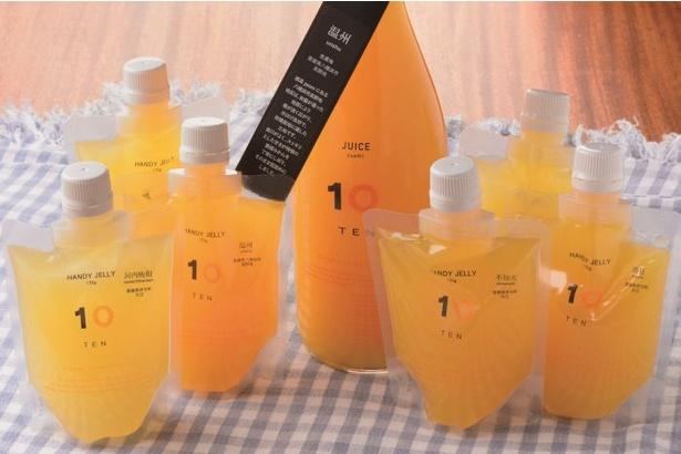 「こだわりみかんジュースとハンディゼリーセット」(ジュース720ml・1本、ゼリー6個入り 4950円)はジュースは約10種、ゼリーは約6種の品種から好みのものを選べる