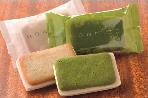 深煎りで香ばしいきな粉を使った「きな粉」と「抹茶」の2種類の味わいが楽しめる「本実堂サンド」(20個入り 3300円)
