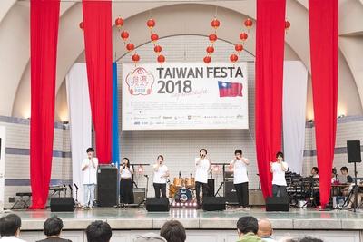 ステージでは、台湾カルチャーに触れ合うことができる