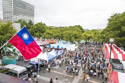 台湾人も多く集まるイベントだった