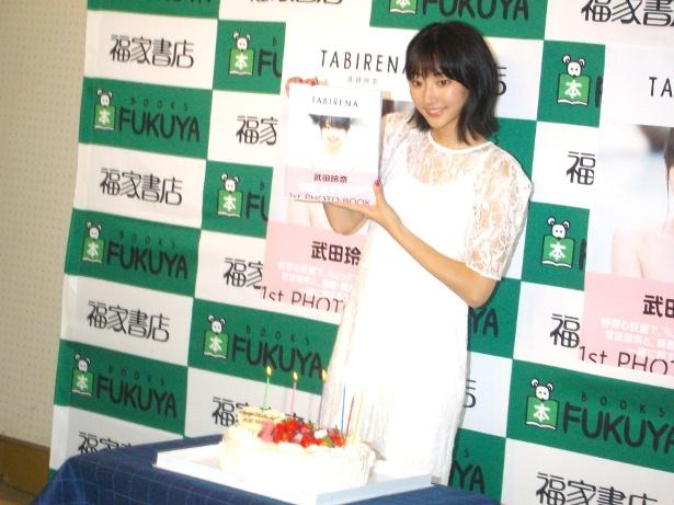 21歳を迎えた武田玲奈が1stフォトブック発売イベントに参加。バースデーケーキににっこり。