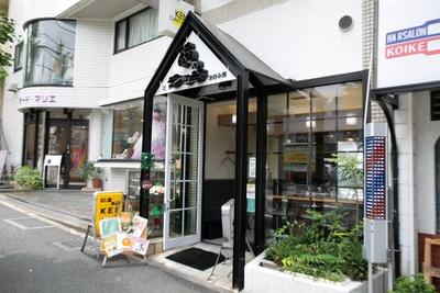 店構えは白壁に黒フチ三角屋根の「あっチッチ」。