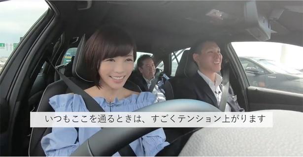 笑顔でベイブリッジを走る釈由美子