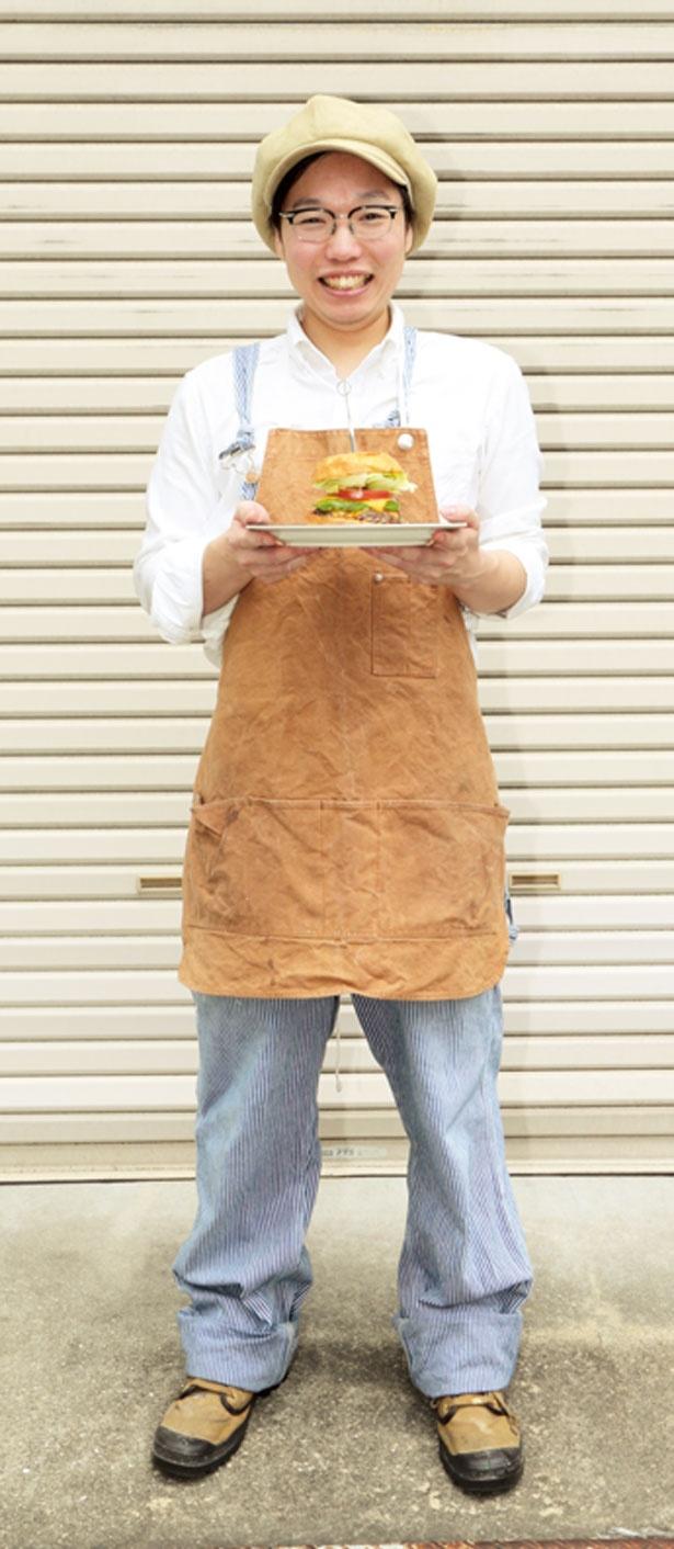 「ウチよりおいしいバーガーがこの世からなくなるまで追求したい」と、オーナーシェフの徳岡壮平さん