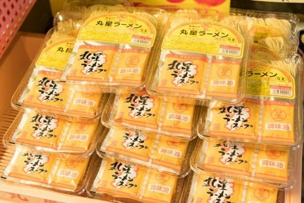 丸星ラーメン / 持ち帰りラーメンは、久留米みやげとしても人気