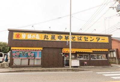 丸星ラーメン / 国道3号線にある大型ラーメン店。看板からもわかるように、創業時はラーメンではなく「中華そば」と呼ばれていた