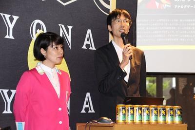 主に「無礼講ースター」の監修を担当した、アナログゲームマスターのあだちちひろ氏(左)と、おもちゃクリエーターの高橋晋平氏(右)