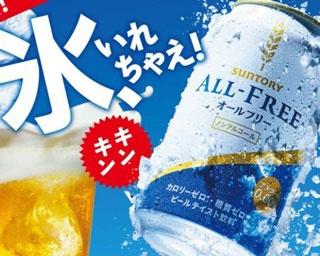 """清涼感満点!九州の海の家で、今話題の""""キンキンオールフリー""""を体感せよ!"""