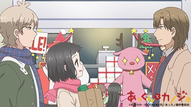 「あっくんとカノジョ」第18話の先行カットが到着。のんたんとあっくんがクリスマスに!?