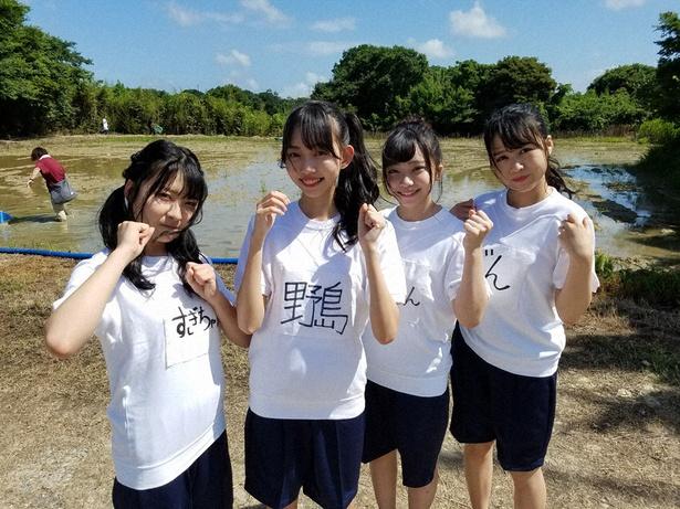 「SKE48 むすびのイチバン!」で「泥んこアイドル決定戦」を実施