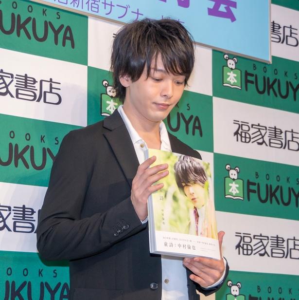 中村倫也 最初の本『童詩』(ワニブックス)発売イベントより