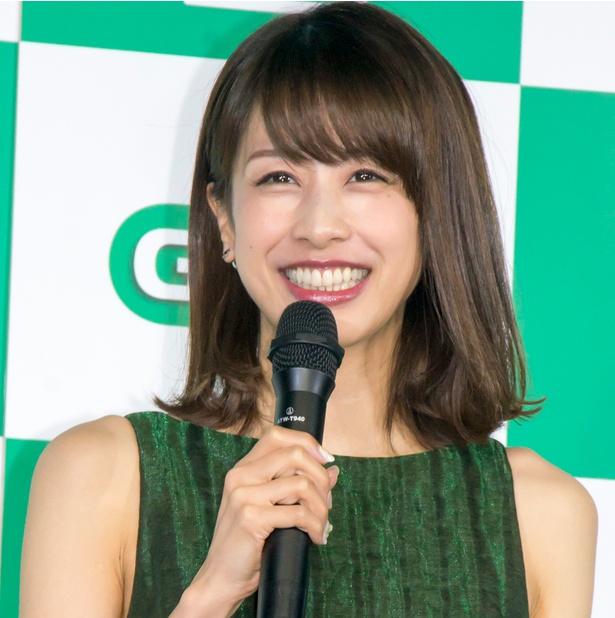加藤綾子が「おしゃれイズム」にゲスト出演