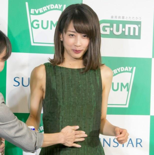 腹筋に自信があるという加藤綾子
