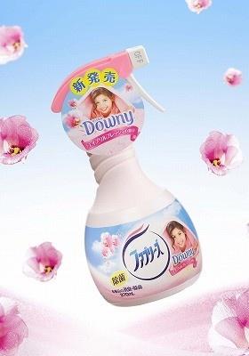 8月下旬に発売される「ファブリーズ エイプリルフレッシュの香り」(オープン価格)