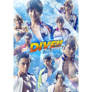 キャストのコメント動画も公開!2.5次元舞台版「『DIVE!!』The STAGE!!」キービジュアルが解禁!