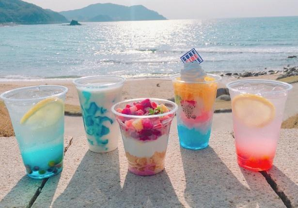 SURF SIDE CAFE(福岡市西区西浦) / 見た目にもきれいなゼリードリンク「ブルークラッシュ」(800円)、カラフルなタピオカが入る「レモネード」(ピンク・ブルー各800円)など