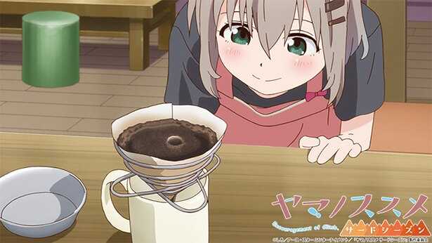 「ヤマノススメ サードシーズン」第6話の先行カットが到着。「山コーヒー」の楽しみ方は?