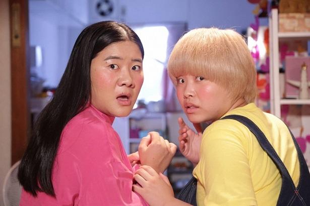 ガンバレルーヤ・よしこがドラマ初主演!「小雪さんを意識する」