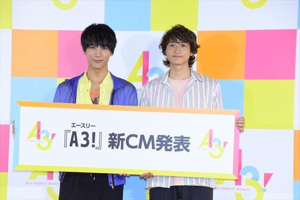 「A3!(エースリー)」新CM発表会に出席した中川大志と小関裕太