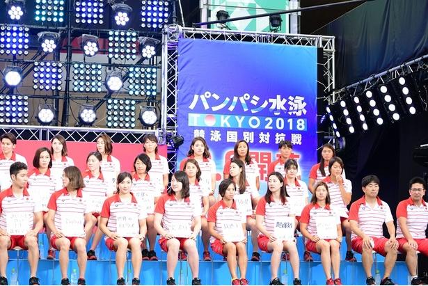 【写真を見る】日本を代表するスイマーが大集合!