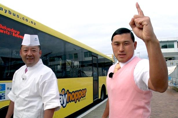 オードリー・春日俊彰が和食料理人・内山英仁氏とニュージーランドへ