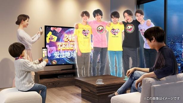 「24時間テレビ」初の試みで、「スマホMRアプリ」が スタート。メインパーソナリティーのSexy Zoneが3Dで出現する
