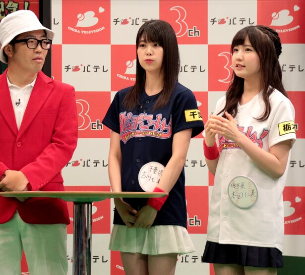栃木企画満載の放送で本田仁美も大活躍