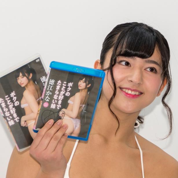 徳江かなDVD&Blu-ray「ボクのことが好きでたまらない妹」(竹書房)発売イベントより