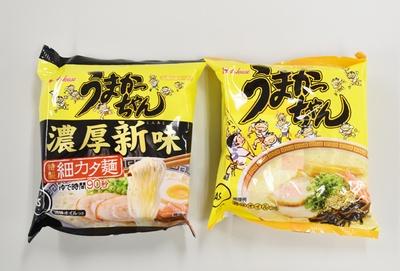 【写真を見る】細カタ麺が特徴の「濃厚新味」(左)と、スタンダードな「うまかっちゃん」(右)