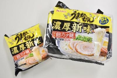 ハウス『うまかっちゃん』<濃厚新味>1個105円、5個パック525円(希望小売価格・税別)
