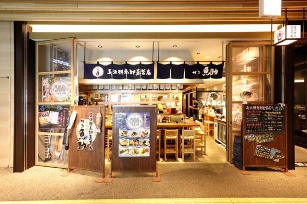 長浜鮮魚卸直営店 博多魚助 / 九州の旨い魚をリーズナブルに提供する鮮魚卸直営店