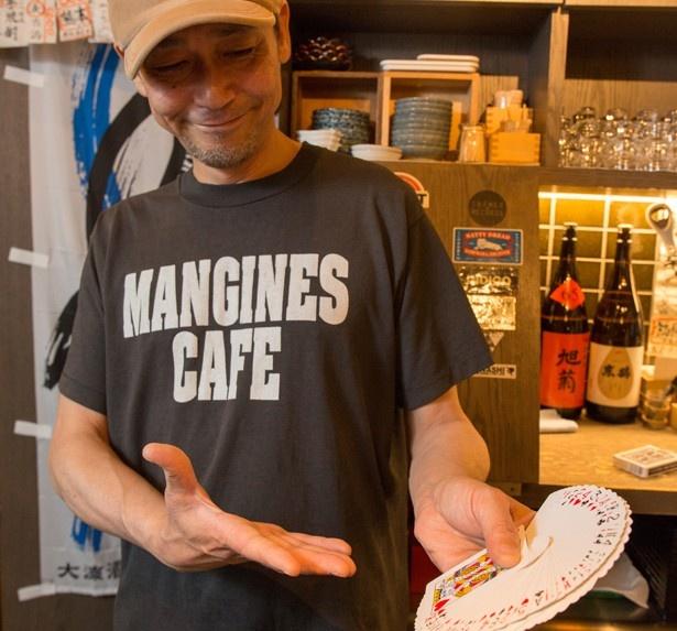 酒の九州 / 目の前で見るマジックにテンションもあがり、楽しい気分に!