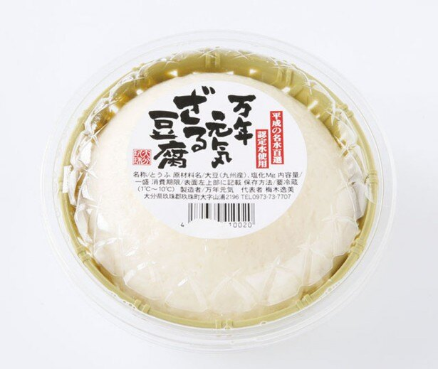 道の駅 慈恩の滝くす / 「万年元気ざる豆腐」。九州産大豆の自然な甘味が湧水により引き立つ