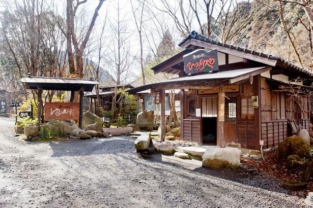 琴ひら温泉 ゆめ山水 / 雑木林に囲まれた隠れ家的なロケーションが魅力の温泉