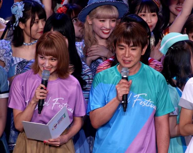 アフターパーティーでは指原莉乃に代わり、元チャオ ベッラ チンクエッティの岡田ロビン翔子がMCを務めた