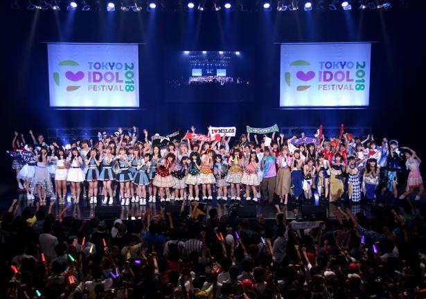 最後は「TOKYO IDOL FESTIVAL!」の掛け声でフィナーレ
