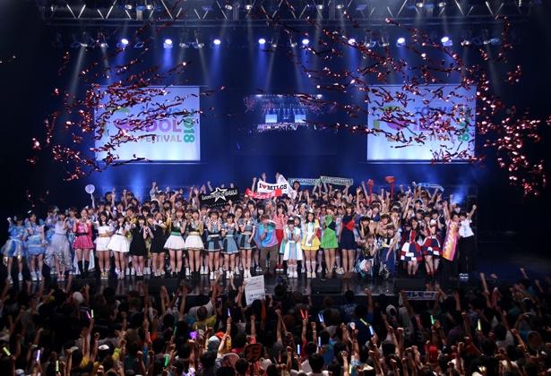 8月5日に開催された「TOKYO IDOL FESTIVAL 2018」グランドフィナーレ