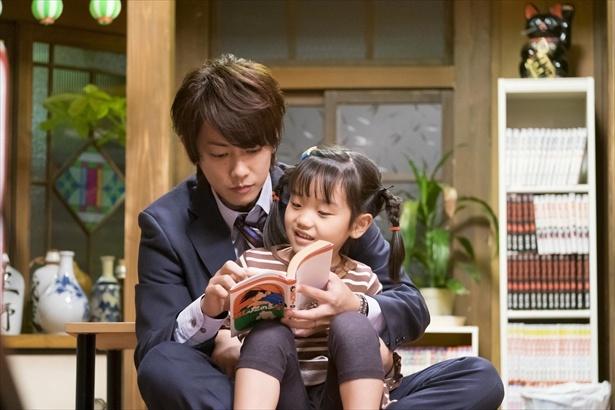 【写真を見る】鈴愛の娘を膝にのせ「あしたのジョー」を音読する律。イケメンすぎる!
