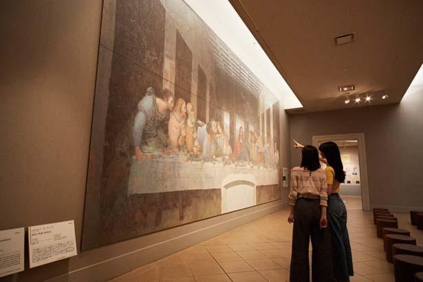 ダ・ヴィンチの「最後の晩餐」/大塚国際美術館