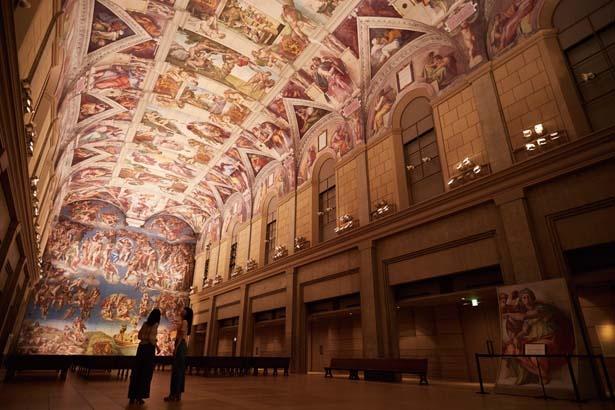 ミケランジェロの「システィーナ礼拝堂天井画および壁画」は、絵画の複製だけではなく空間も再現/大塚国際美術館