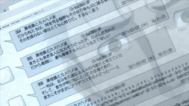 「シュタインズ・ゲート ゼロ」第17話の先行カットが到着。まゆりがある決意を固め…!