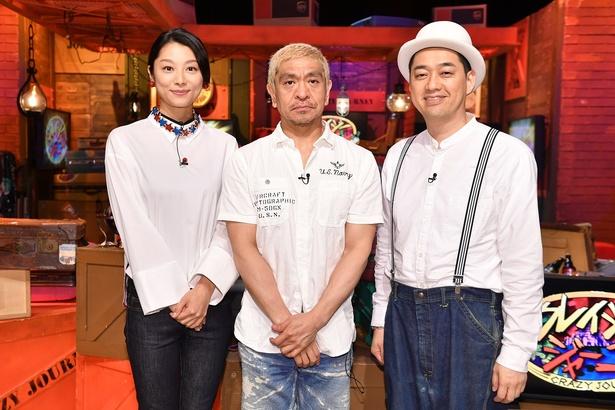 「クレイジージャーニー ゴールデンSP」(TBS系)の囲み取材に登場した松本人志(中)、設楽統(右)、小池栄子(左)
