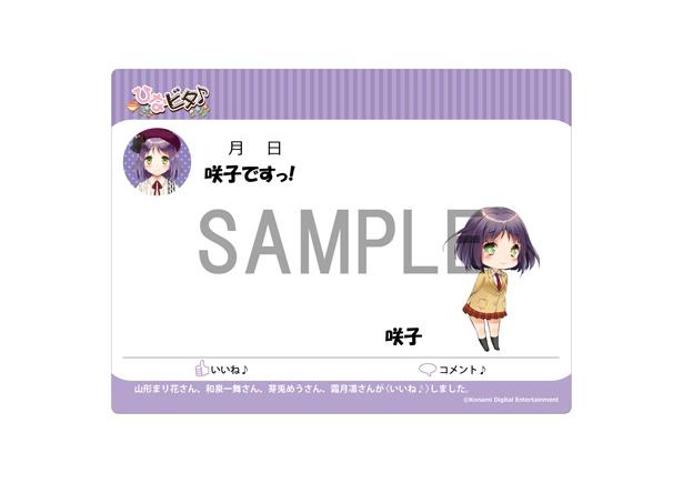 「ひなビタ♪」上映イベントに山北早紀の出演が決定!来場者特典CDのデザインも公開!
