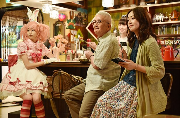 「高嶺の花」(日本テレビ系)第5話先行カット!